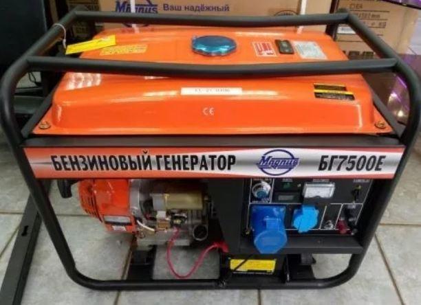 Электрогенератор бензиновый тюмень