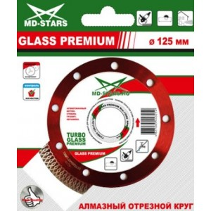Алмазные диски TURBO GLASS PREMIUM MD-Stars от 125 мм до 250 мм